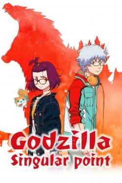 Godzilla Singular Point-fmovies
