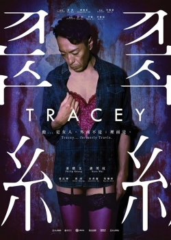 Tracey-fmovies