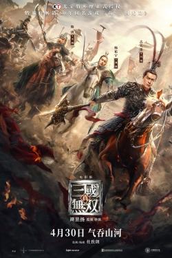 Dynasty Warriors-fmovies